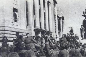 Third Battle of Seoul.jpg