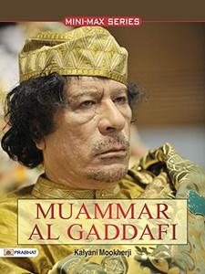 Muammar Al Gathafi.jpg