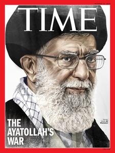 Ali Khamenei.jpg