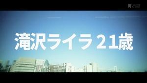 滝沢ライラ新人出道作推荐