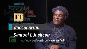 Samuel L. Jackson.jpg