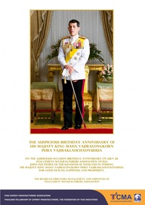 King of Thailand,Vajiralongkorn.jpg