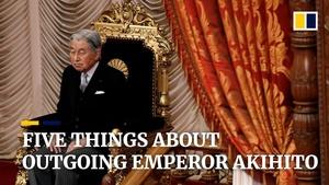 Former Japanese Emperor,Akihito.jpg
