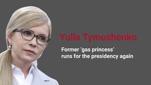 Yulia Tymoshenko.jpg