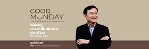 Thaksin Shinawatra.jpg
