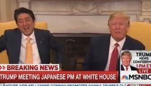Prime Minister,Shinz???? Abe.jpg
