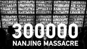 Nanjing Massacre.jpg