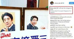Prime Minister,Shinz???? Abe 02.jpg