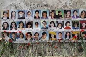 Beslan school hostage crisis.jpg