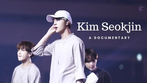 Kim Seok-jin.jpg