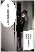 一米八的大梨子-人妻债务偿还【30P】